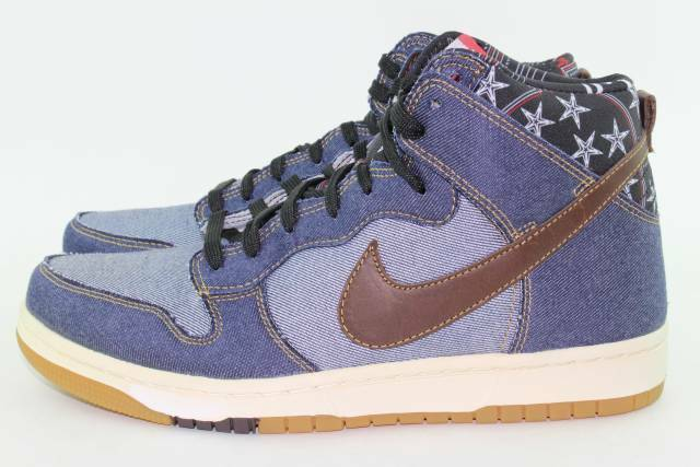 NIKE DUNK HIGH COMFORT homme Taille 14.0 DENIM RARE LEGITIMATE NEW