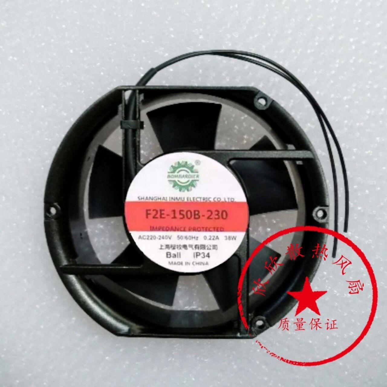 I PCS INMU Fan  F2E-150B-230 AC 220-240V 0.22A 38W 17CM 17251 2 Wire