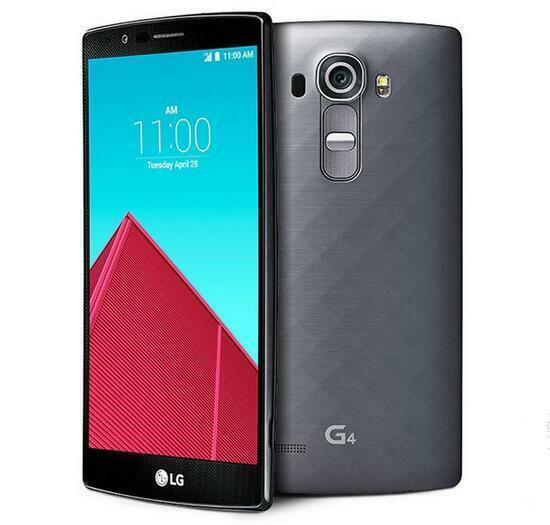 LG G4 H810-32gb - Gris (Libre) 4g LTE Smartphone - N / o