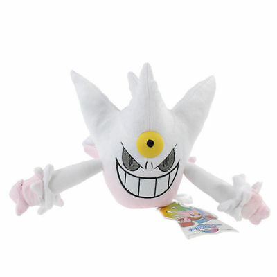 Pokemon Center XY  White Shiny Mega Gengar Stuffed Plush Doll