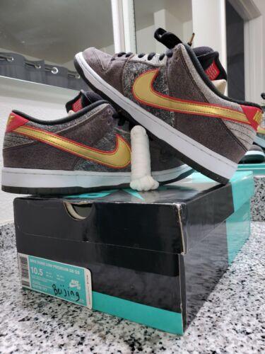 Nike Dunk Sb Beijing