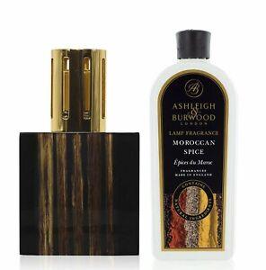 Geschenkset-034-Midnight-Bamboo-034-katalytische-Aromalampe-Essenz-Moroccan-Spice