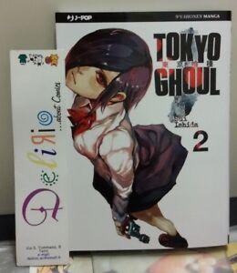 TOKYO-GHOUL-N-2-Ed-J-POP-SCONTO-10