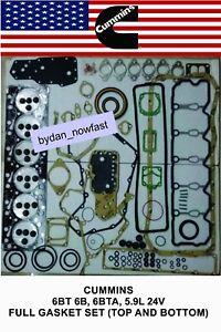 CUMMINS 6BT 6B, 6BTA, 5.9L 24V FULL GASKET SET (TOP AND BOTTOM) 6 CLYINDER KIT