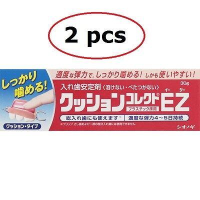 x2 pcs SHIONOGI CUSHION CORRECT EZ Denture Adhesive Cushion 30g