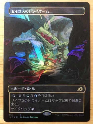 Folha zagoth triome Japonês ikoria Iko Extended Showcase Mtg quase perfeito