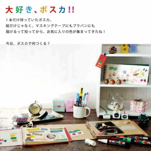 ☀Uni Posca PC-5M 8C Paint Marker Pen Medium Point Set of 8 From Japan