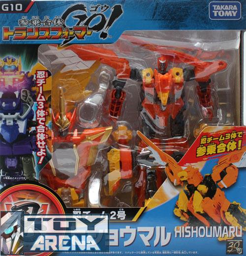 Transformers Go G10 Hishomaru Hishoumaru Voyager Class Beast Hunters Takara