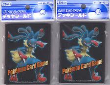 Pokemon Card Official Sleeve Mega Lucario 2 Packs (64) Japanese