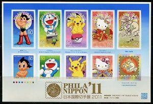 Japan-2011-Philanippon-Trickfilme-Neujahr-5516-5525-Kleinbogen-Postfrisch-MNH
