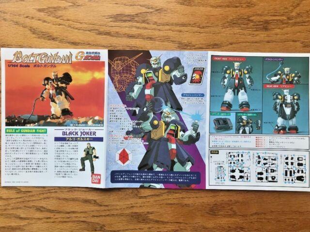Bandai 1 144 Bolt Gundam Mobile Fighter G Gundam For Sale Online Ebay
