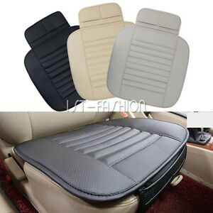 new pu leather seat cover bamboo charcoal car front seats cover cushion pad mat ebay. Black Bedroom Furniture Sets. Home Design Ideas