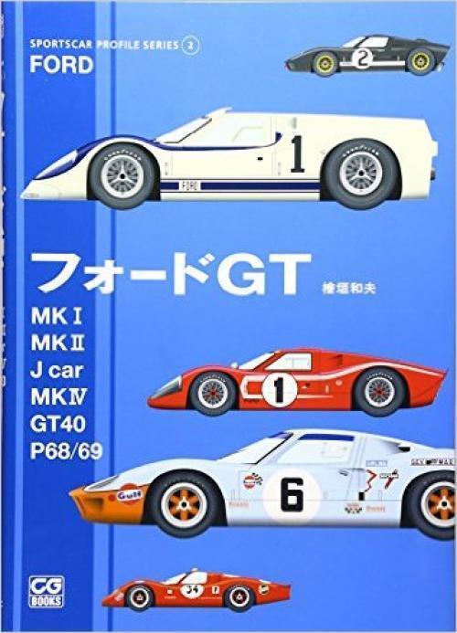 Ford Gt Mk Mk Jcar Mk Gt