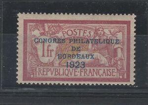 FRANCOBOLLI-1923-FRANCIA-1-FR-CONGRESSO-FILATELICO-MLH-Z-4101