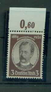 Deutsches-Reich-Kolonialforscher-Nr-543-postfrisch