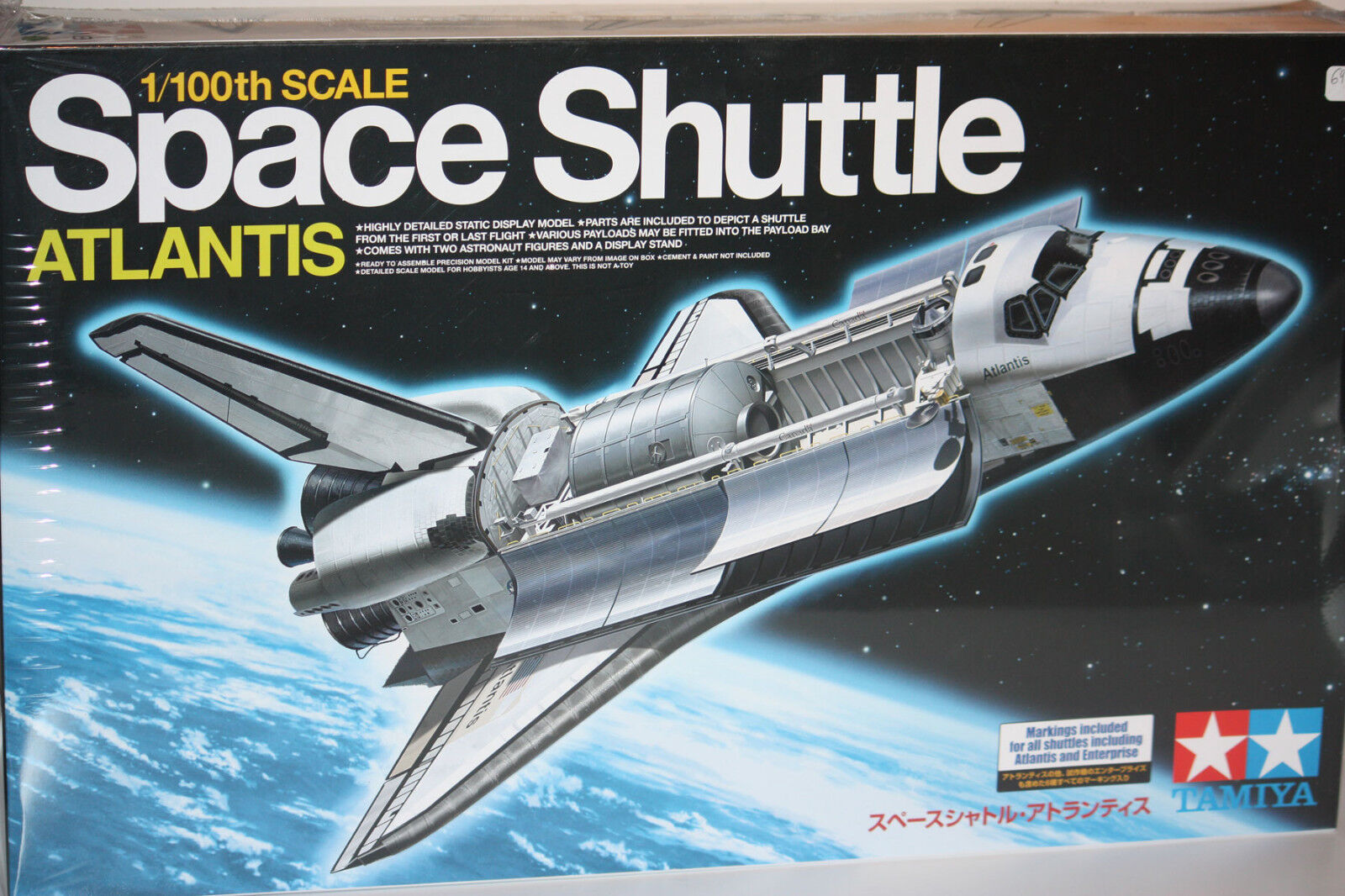 Tamiya Space Shuttle Atlantis 1 100 60402