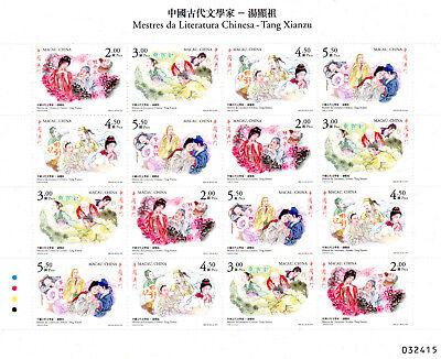 Sinnvoll Macau 1 Kleinbogen Pfr Tang Xianzu,meister Der Chin.literatur Juli 2018 Modern Und Elegant In Mode