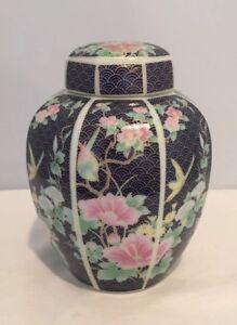 VTG-Pier-1-Imports-Japanese-Flower-Covered-Ginger-Jar-Made-In-Japan-Signed-Label