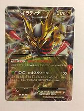 Pokemon Card / Carte Giratina EX 036/081 RR XY7 1ED