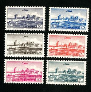Lebanon-Stamps-C159-64-XF-OG-NH