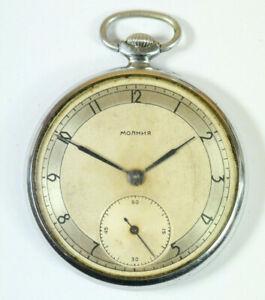 RARE VINTAGE Soviet Russia Pocket Watch MOLNIA MOLNIJA 43mm 1950-s W047