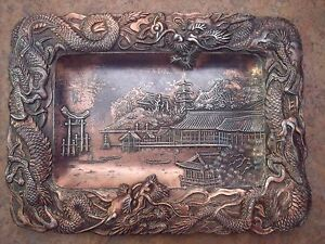 Antique Chinese or Japanese Copper Tray or Salver ~ Card Tray with Dragons.