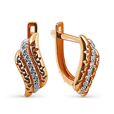 585 Russian Gold Leverback Huggie 14K Rose Gold Earrings Gift Boxed