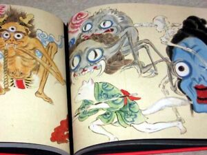 ko-Images-Ghost-amp-Horror-Japanese-Tattoo-Ref-Book-R-Regular-price-100