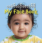 My Face Book Bilingual by Star Bright Bks (Board book, 2011)