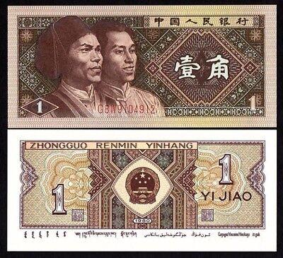 1 Yi Jiao 1980 China Chinese Banknote P 881
