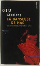 La danseuse de Mao Xiaolong Qiu 2009