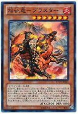 Drachenherrscher Der Infernos LTGY-DE040 Rare Blaster NM