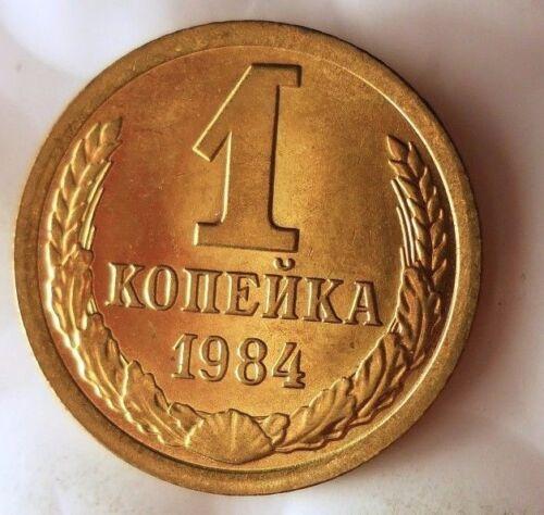 AU//UNC BIN #EEE 1984 SOVIET UNION KOPEK From Soviet Mint Roll