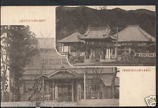 Japan Postcard - Unknown Location - Temple  X538