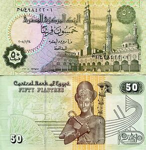 a bundle 100pcs Egypt 50 Piastres Banknotes Collections Paper Money Uncirculated