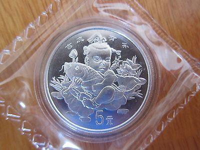 1997 China Auspicious Matters Piedfort 5 Yuan 1 Oz Silver BU Coin Mint Sealed