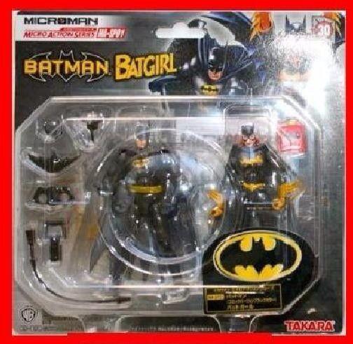 TAKARA BATMAN & BATGIRL 4  Japanese Microman action figure set  MIP  RARE