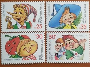 Russia-stamps-1992-Mi234-237-1992-Children-039-s-books-characters-MNH-Set-of-4