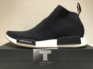 e3276af65 Adidas x United Arrows   Sons NMD CS1 PK ~ CG3604 ~ Uk Size 13.5