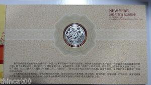 3 Yuan New Year Celebration Good Fortune 1//4 oz fine .9999 Silver China 2015