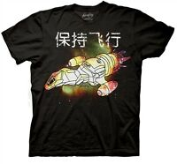 Serenity / Firefly Spaceship With Chinese Characters Adult T-shirt, Unworn