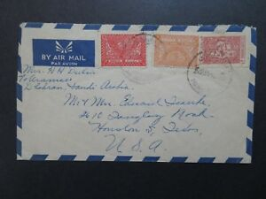 Arabie-Saoudite-1954-airmail-cover-pour-USA-Coin-Gauche-Pli-Z8424