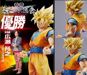 Figurine Dragon Ball Z Master Stars Piece Shenron Crystal Ball à 34,90 €