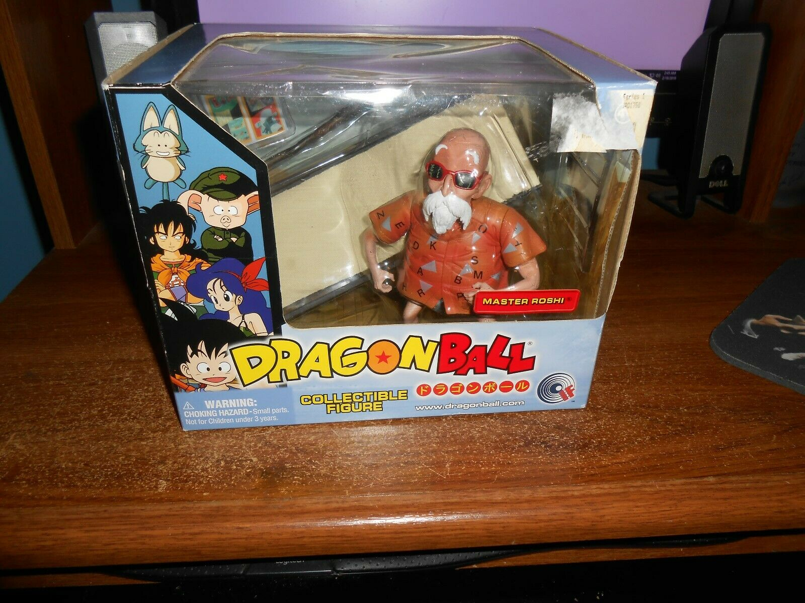 DRAGONBALL COLLECTIBLE 6' FIGURE (MASTER ROSHI) L@@K BRAND NEW FREE SHIPPING