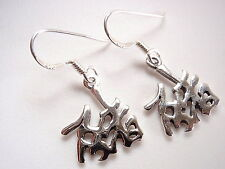 Chinese Character for PIG Earrings 925 Sterling Silver Dangle letter symbol