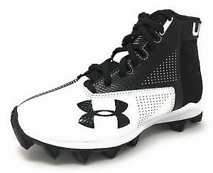 New Youth Under Armour Renegade RM Mid