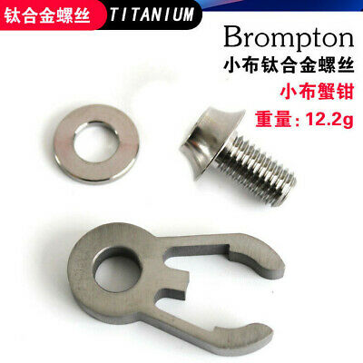 Brompton full titanium handlebar catcher set
