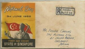 1962-SFDC-10-National-Day-State-of-Singapore