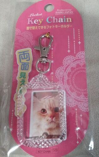 NIP Daiso Locket Key Chain Pet Photo Picture Holder