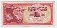 Yugoslavia banknotes - 100 DINARA 1965 Small serial number Baroque Style -Rarre